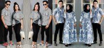 25+ Model Baju Batik Couple Modis